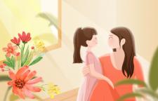 【家庭教育】:父母如何正确跟孩子沟通?
