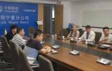 小蠡飞赴宁夏银川 聚焦中国移动4G商用合作