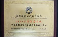 宁夏伊美舞蹈学院2020开启宁夏境内线上国际职业认证!