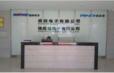 惠州市盛微电子开展IECQ-QC080000认证