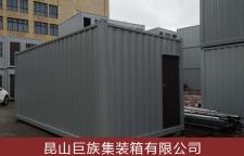 玉山知名的集装箱厕所定制厂家