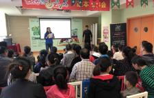 宝可思ICC公益活动开始了-山东省少儿图书馆英文绘本课