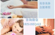 滁州专业的韩式皮肤管理培训你的未来 我来导航