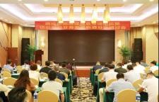 """恭祝""""测绘检测地理信息服务""""专题研讨会在南京圆满召开"""