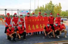 沧州市体育局机关党委开展纪念建党99周年 特色主题党日活动