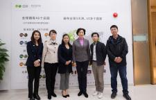 上海市委组织部副部长、老干部局局长杨佳瑛 到庄游走访调研