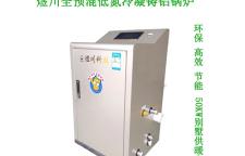 洛阳煜川热力设备有限公司即将亮相8月亚洲热博会