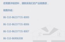 南京真空加料机厂家