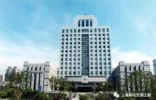喜讯:上海群坛中标浦东人民法院采购项目