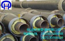硅酸铝钢套钢直埋保温管实时报价