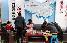 2019年学什么技能好高薪汽修人才都选择了北京万通汽车学校