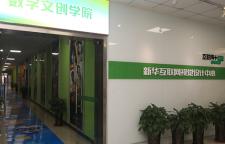 滁州技校高级 初中毕业可以上技校