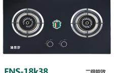 安徽嵌入式洗碗机价格是多少?法恩莎经济又实惠