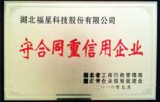 深圳鼎兴知名塔吊钢丝绳锁具价格行情