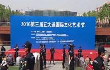 天津市保安公司如何,君宝诚公司高质量安全服务