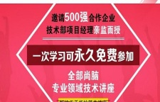 北京java测试选哪家
