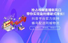 乐客巴巴|疫情下的直播电商全生态服务平台