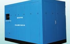 污水处理厂低压螺杆空压机