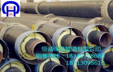 钢套钢蒸汽国标保温管厂诚信为本创新为魂