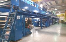 专业生产纸张分切机厂家
