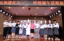 """艾朵堡祝贺郑州儿童福利院""""庆六一""""活动"""