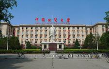 北京高起本机构