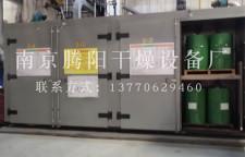 高性能的腾阳牌大型添加剂加热箱和加热室