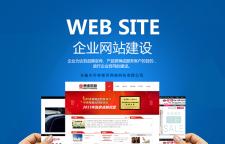 乌鲁木齐有客寻网络公司,阐述做网站对公司的作用