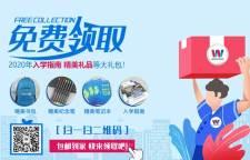 广州汽修学校万通汽车给2020年汽车萌新免费邮递入学指南