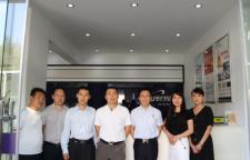 云南省重庆商会会长走访会员企业——车行健·云南乾之隆