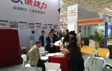 ??22届中国国际渔业博展会青岛隆重开幕