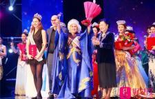 2017环球夫人决赛 钱永静斩获中国总冠军