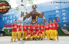 2019年万通国际研学游韩国站极速少年第3季胡彬养成记