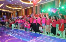 以晨国际15周年盛典&青春锁品牌盛宴圆满落幕!