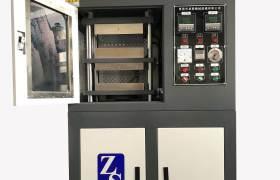 橡膠硫化機塑料壓片機
