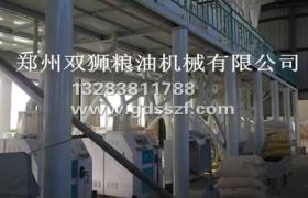 供应郑州双狮日处理小麦50吨成套面粉加工设备