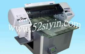 数码印刷机直印机
