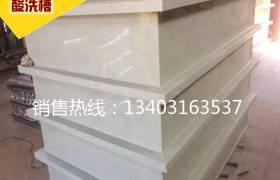 塑料槽焊接磷化池酸碱槽化工电解槽酸洗池