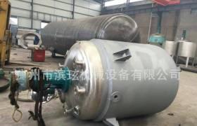 專業生產反應釜公司反應攪拌釜