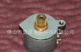 佛山市廠家直供數碼家電用微型15BY步進電機