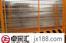 厂家直销基坑网片护栏网 工地基坑安全防护网 经久耐用支持定做