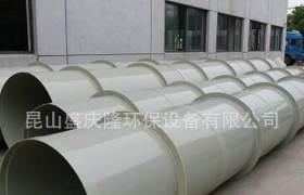 管道通风工程安装废弃净化工厂车间排风空调通风管道排废气厂家