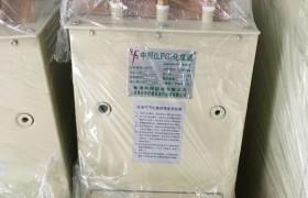 中邦50KG香港合資汽化爐