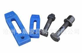 厂家供应压板组件等各种模具标准件