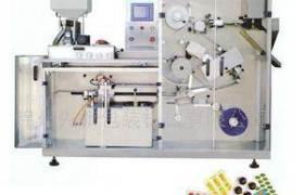 包裝機DPH150型鋁塑泡罩包裝機