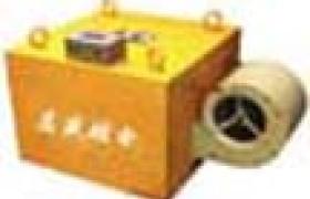 供應超強風冷電磁除鐵器