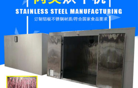 热风循环烘箱连续式不锈钢工业烤箱订制多功能小型腊肉腊肠烘干机