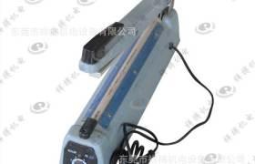 供应FS-400铁壳手压式封口机经济实惠方便耐用封口机