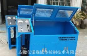 氣瓶容器疲勞脈沖試驗機