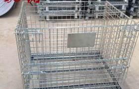 廠家直銷定做超市倉儲籠物流臺車鍍鋅倉儲籠蝴蝶籠質優價廉可定制